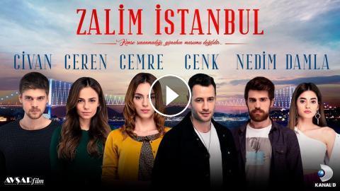 اسطنبول الظالمة ١٥